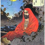Introduzione al Taijiquan