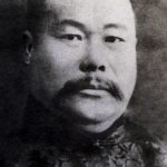 I 10 principi fondamentali di Yang Chen Fu
